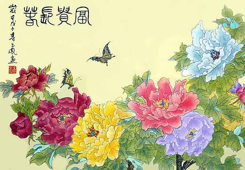 Auspicious Spring by Yufeng Wang