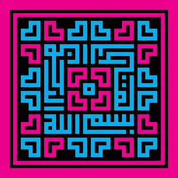 Bismillah Magenta Cyan by Zamrudi Che Mohamad