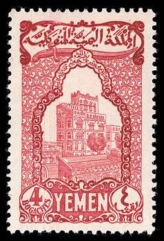 1947 Yemen Postage Stamp by Charles  Dutch