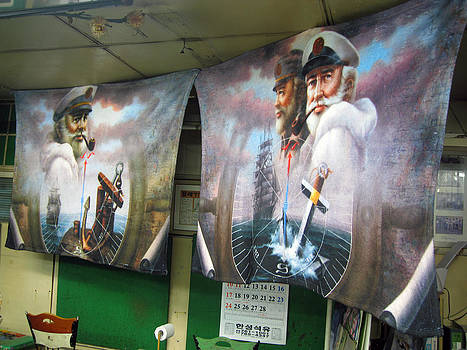 Map Captain Blanket by Yoo Choong Yeul