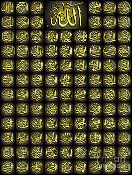 Allah Names 99 in one print by Hamid Iqbal Khan