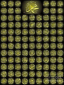 99 Names of Prophet Hazrat Muhammad one print by Hamid Iqbal Khan