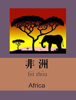Africa - Chinese Character Language Flashcard Pop Art by Bao Studio