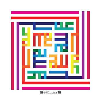 Alhamdulillah Colors by Zamrudi Che Mohamad
