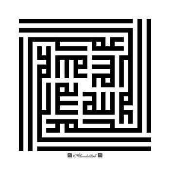 Alhamdulillah by Zamrudi Che Mohamad