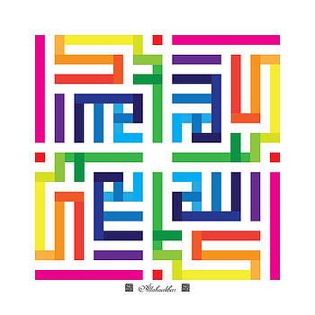 Allahuakbar Colors by Zamrudi Che Mohamad