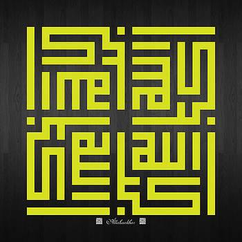 Allahuakbar Lime Green by Zamrudi Che Mohamad