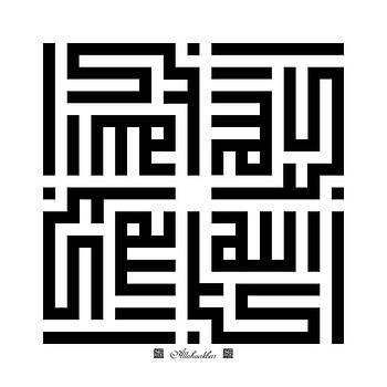 Allahuakbar by Zamrudi Che Mohamad