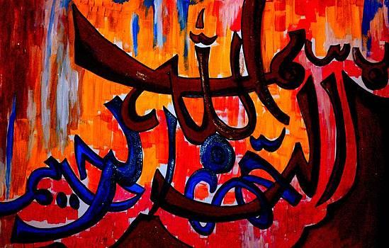 Arabic Calligarphy by Asm Ambia Biplob