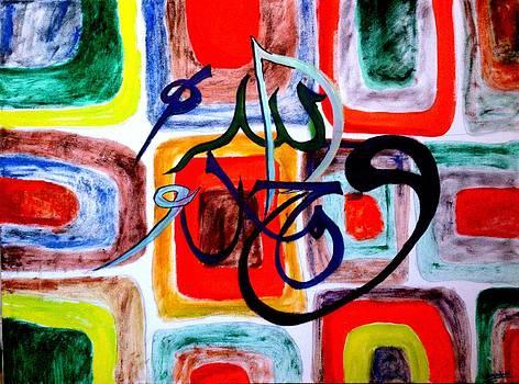 Arabic Calligraphy 1 by Asm Ambia Biplob