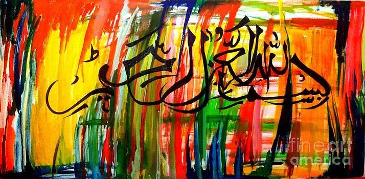 Arabic Calligraphy 5 by Asm Ambia Biplob