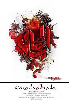 Arabic Calligraphy  by Biju Toha
