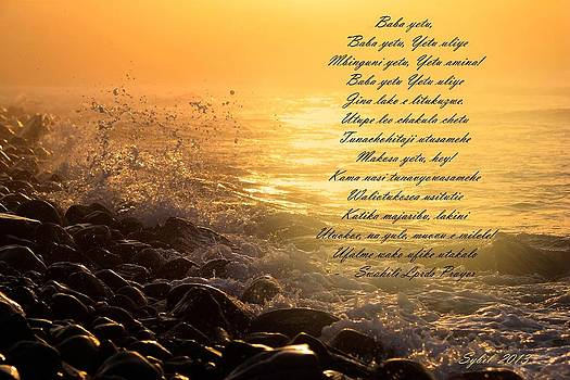 Baba Yetu by Sybil Conley