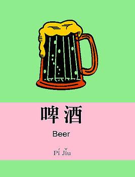 Beer by Bao Studio