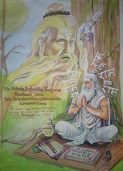 Bhagvan Rishi Valmik Swami by Sandeep Kumar Sahota