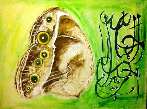 Broken Wings by Asm Ambia Biplob