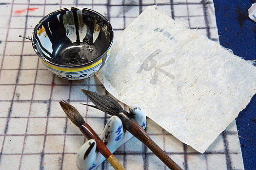 Calligraphers workshop by Gordon  Grimwade
