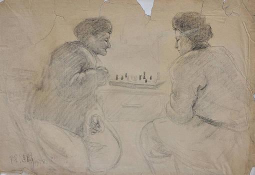 Chess by Ji-qun Chen