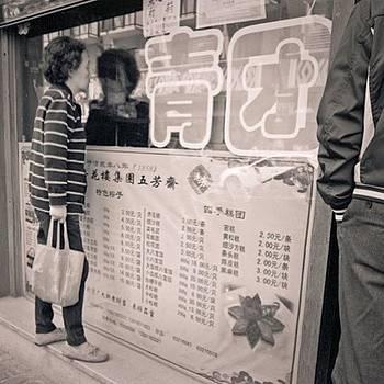 #china #shanghai #blackwhite #mamiya6 by Ron Greer