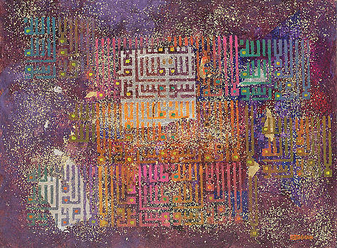 Laila Shawa - Cosmic Revelations, 1999 Acrylic And Gold & Silver Leaf On Board