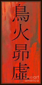 Feng Shui Bauga by Mindy Bench