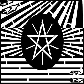 Flag Of Ethiopia Maze  by Yonatan Frimer Maze Artist