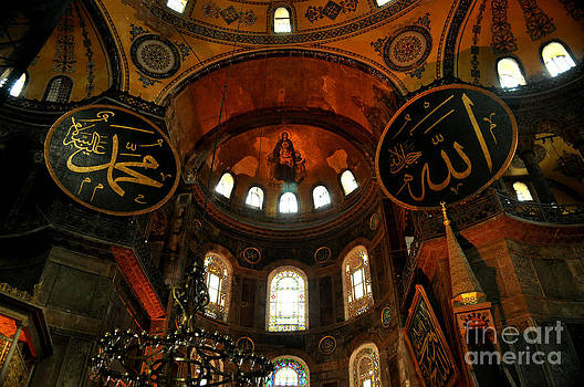 Hagia Sophia by Bener Kavukcuoglu