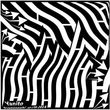 Heartbeat Maze by Yanito Freminoshi