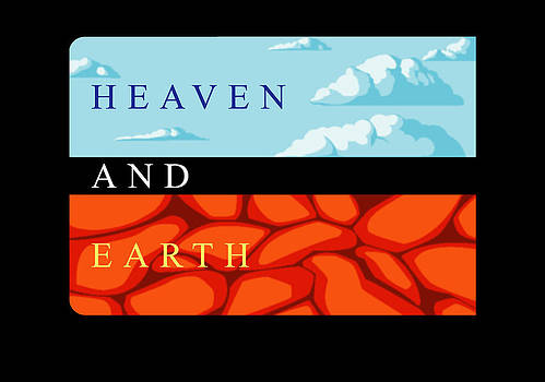 Heaven And Earth Logo Two by Patrick Collins