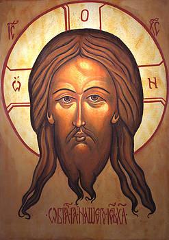 Holy face of Christ by Fr Barney Deane