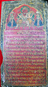 Indian wood plaque with Sanskrit inscriptions and intricate decorations by Anonymous