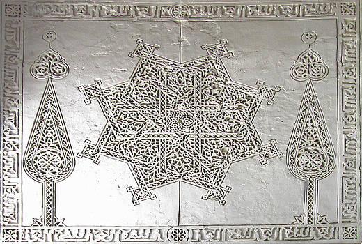 Intricate Islamic Plasterwork by Louise Grant