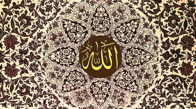 Islamic Arts Allah Name Traditional Ornaments 2 by Hamid Iqbal Khan