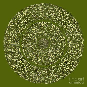 Darood Taaj islamic Art by Hamid Iqbal Khan