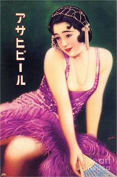 Roberto Prusso - Japanese Brewery - Poster