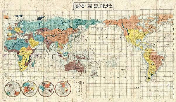 Reproduction - Japanese Map of the World - 1853