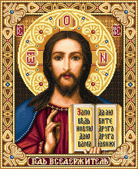 Jesus Christ Pantocrator by Stoyanka Ivanova