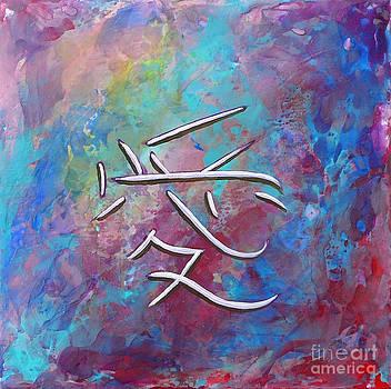 Kanji Love by Gayle Utter