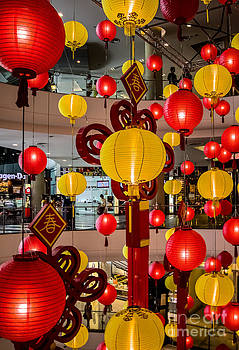 Lanterns by David Lane