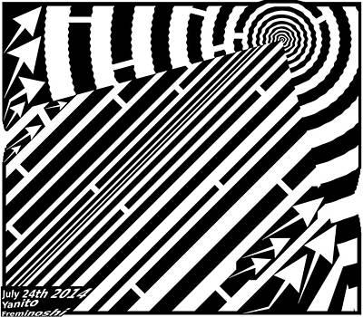 Maze of the EDGE by Yanito Freminoshi