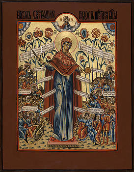 Mother of God Joy of all who sorrow by Fr Barney Deane