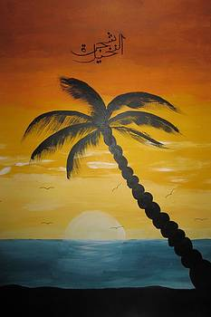 Palm Tree by Haleema Nuredeen