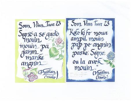 Psalm 23 by Valerie Vanorden