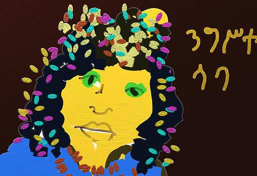 Queen of Sheba by Naomi Jacobs