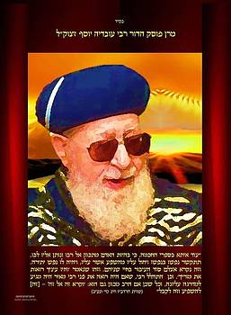 Rabbi Ovadia Yosef by Prosper Abitbol