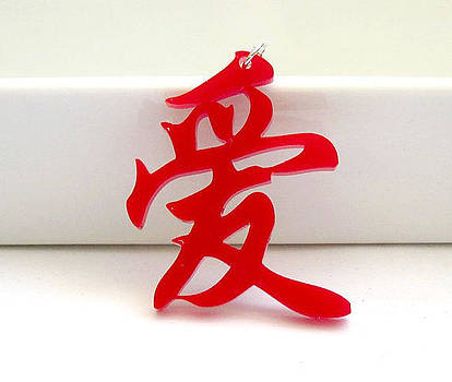 Red Chinese Calligraphy Love Pendant Necklace by Rony Bank