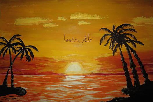 Shams by Haleema Nuredeen