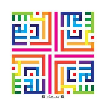 Subhanallah Colors by Zamrudi Che Mohamad