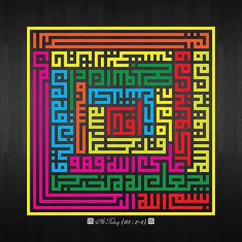 Surah At-Talaq Colourfull by Zamrudi Che Mohamad