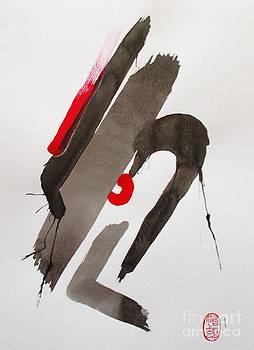 Roberto Prusso - Swift Summarizing